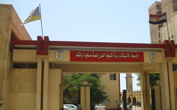 كلية الزراعة سابا باشا تنظم مؤتمرها الطلابي الأول 23 ابريل الجاري