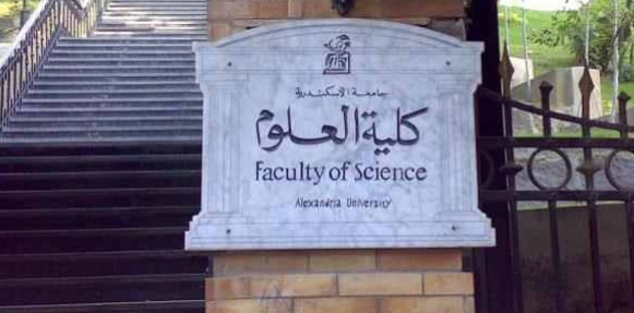 facultyofsci