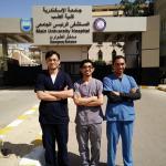 مستشفيات الجامعة