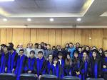 AU Graduate Register