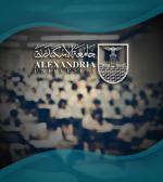 طلاب جامعة الإسكندرية