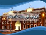 رؤية ورسالة وقيم جامعة الإسكندرية