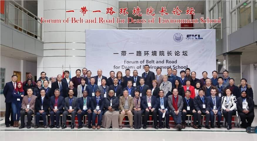 forum of belt and road