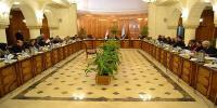 فتح باب التقدم لمنصب رئيس جامعة الاسكندرية