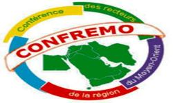 ملتقى دولي يناقش الجودة والتقييم في خدمة التعليم العالي