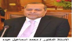 مجلس فرع مطروح يناقش الاستعدادات النهائية لامتحانات الفصل الدراسي الثاني
