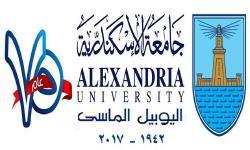 مجلس جامعة الاسكندرية يناقش الترتيبات النهائية لاحتفالية اليوبيل الماسي