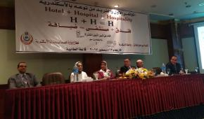 Tourism and Hotels organizes training for the health sector staff on how to receive patients