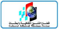 Application is available for mission within the fourth year of the 7th plan till 15 August
