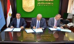 AU to establish the exchange center
