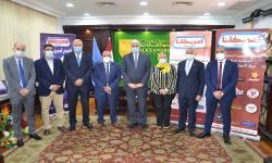 توقيع اتفاقية تعاون بين جامعة الإسكندرية والشركة المصرية للمشروعات السياحية العالمية