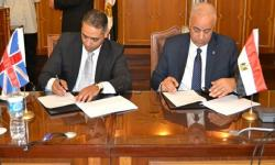 The signing of joint activities agreement between AU and the IARS-Middle East