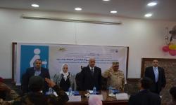 جامعة الاسكندرية تحتفل باليوم العالمي للمكفوفين