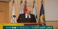 افتتاح المؤتمر العلمي الثالث لكلية الدراسات الاقتصادية والعلوم السياسية