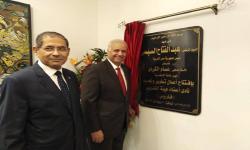 افتتاح أعمال التطوير بنادي أعضاء هيئة التدريس