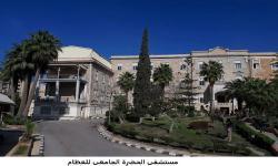 افتتاح أعمال التطوير والانشاءات بمستشفى الحضرة الجامعي للعظام