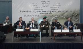 افتتاح المؤتمر الدولي التاسع للمعهد العالي للصحة العامة
