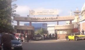 فتح باب التقدم لوظيفة مدير عام المستشفى الرئيسي الجامعي