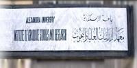 جامعة الإسكندرية تقر درجة ماجستير جديدة فى