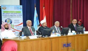 انطلاق المؤتمر العلمي الدولي عن دور الاقتصاد والتمويل الاسلامي