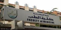 كلية الطب تحتفل بيوم التمريض