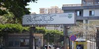 كلية الصيدلة تتأهل للمرحلة الثانية من جائزة مصر للتميز الحكومي