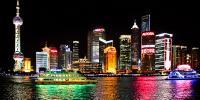 فتح باب التقدم للمنح المقدمة من حكومة شنغهاى