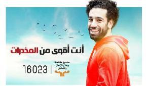 جامعة الاسكندرية تشارك في حملة