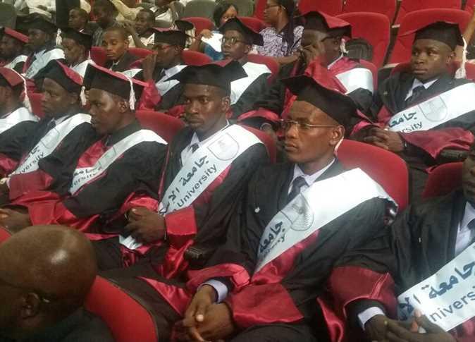nile.bas.graduates11