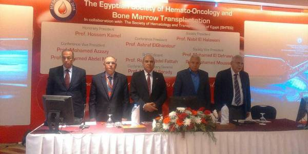 The annual conference of Hematology and Immunology